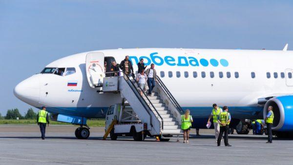 30 миллионов рублей на авиабилеты и проживание иностранных гостей