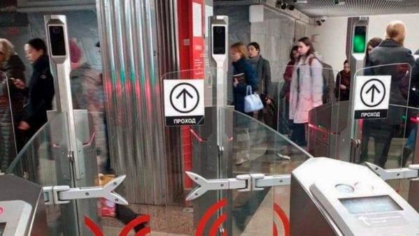 Система распознавания лиц в метро