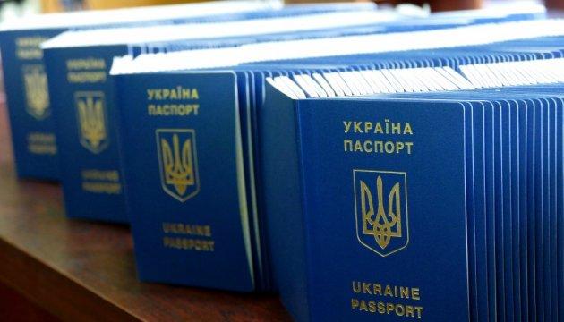 стоимость паспортов В Украине