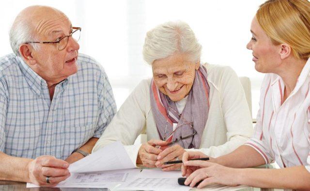 тринадцатая пенсия