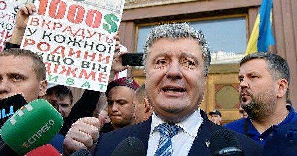 заявление по факту возможного совершения государственной измены Порошенко