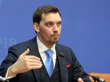 Украина полностью готова к возможной «газовой войне» с Россией