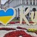 в 2019 году Киев посетило почти 1,5 миллиона иностранных туристов