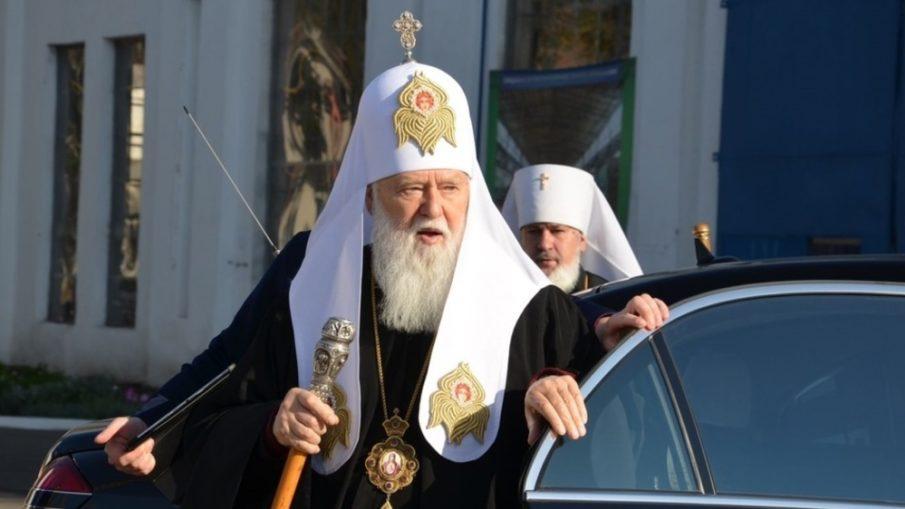 создание Православной церкви Украины