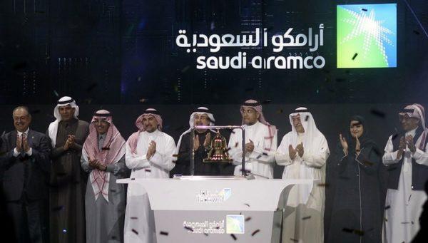 Саудовская государственная нефтяная компания Saudi Aramco