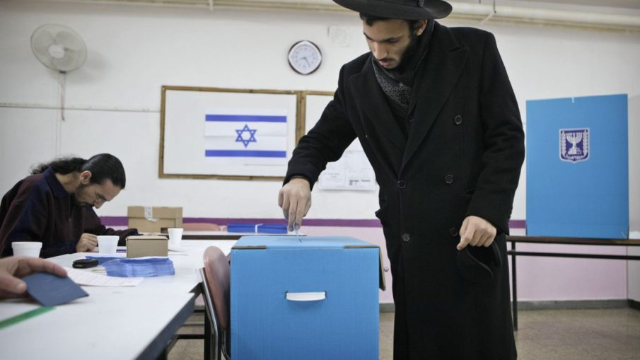 внеочередные парламентские выборы