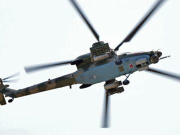 разбился военный вертолет
