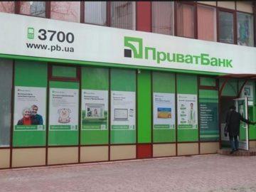 возвращение «Приватбанка» экс-акционерам