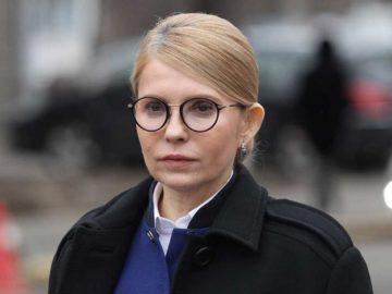 Лидер партии «Батькивщина» Юлия Тимошенко