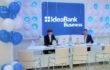 Центробанк подал иск о банкротстве краснодарского «Идея Банка»