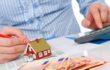 налоги на имущество